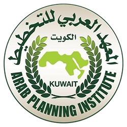 Arab Planning Institute's specialized library