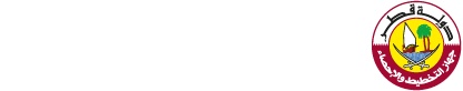 planning and Statistics Authority Logo